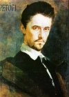 Sandor Petofi - History of Hungary